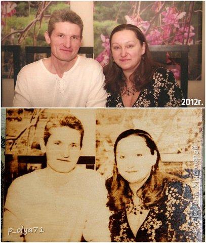 Здравствуйте! Казалось бы,только недавно я делала подарочки на годовщину нашей свадьбы,а вот уже и ещё год прошёл... фото 26