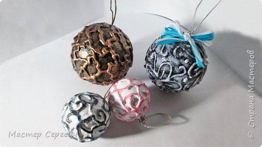 2 идеи декора Новогодних шаров горячим клеем