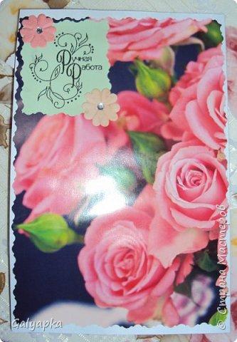 Сегодня я поздравила свою мамочку с праздником и подарила ей эту открытку. Шаблон и слова из инета фото 3