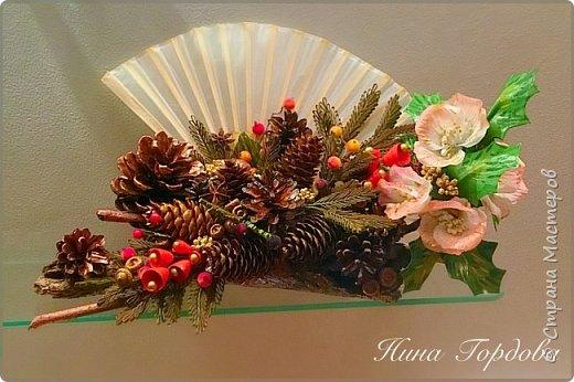 Скоро-скоро Новый год!!! фото 1