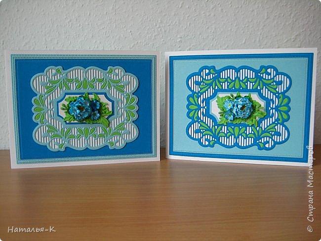 Добрый день или вечер, всем кто заглянул ко мне в гости. Сегодня у меня открытки - двойняшки.  Совершенно одинаковые, просто поиграла с цветом бумаги. Размер 13 х 17 см. фото 1
