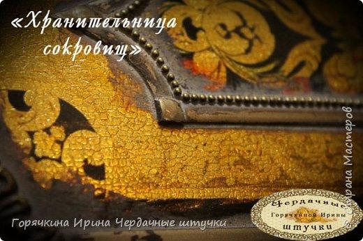 """Шкатулка """"Хранительница сокровищ"""" фото 6"""