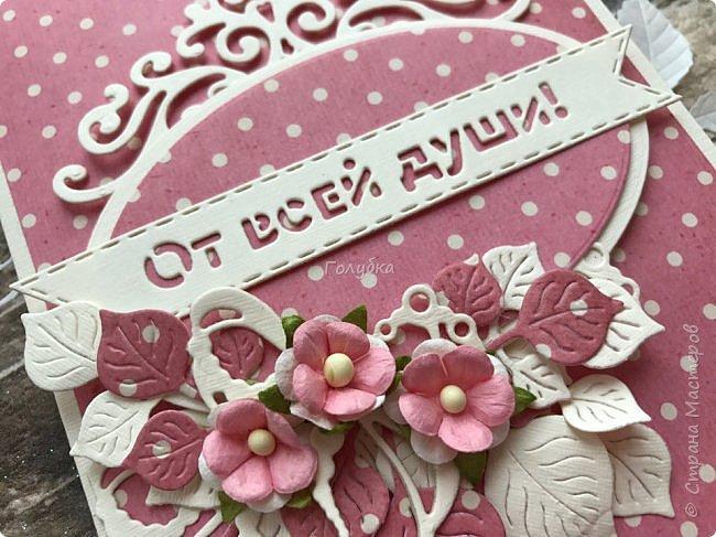 У сына практика и режим дня сбился:), поэтому  темпы работы снизились:)  Вот такая открытка сотворилась накануне Дня матери:) фото 3