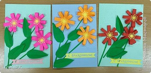 Такие открытки делала с детьми ко Дню мам. Делаются очень просто и быстро из бумажных полосок.