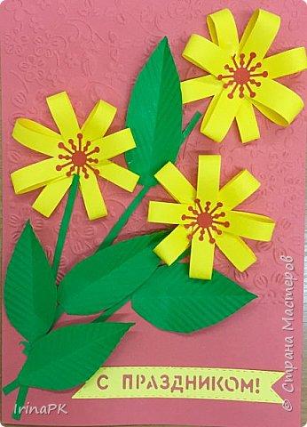 Такие открытки делала с детьми ко Дню мам. Делаются очень просто и быстро из бумажных полосок.  фото 2