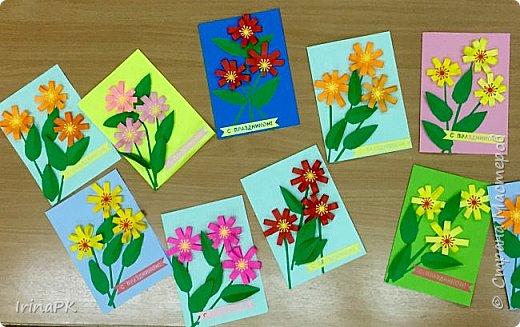 Такие открытки делала с детьми ко Дню мам. Делаются очень просто и быстро из бумажных полосок.  фото 3