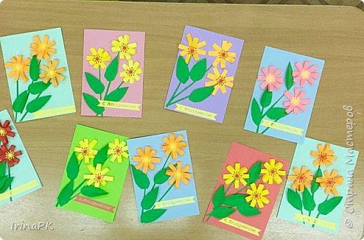 Такие открытки делала с детьми ко Дню мам. Делаются очень просто и быстро из бумажных полосок.  фото 4