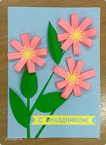 Такие открытки делала с детьми ко Дню мам. Делаются очень просто и быстро из бумажных полосок.  фото 5