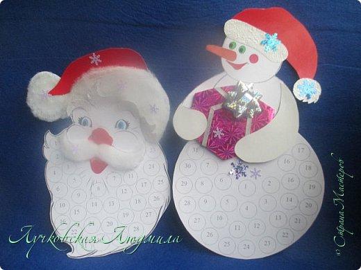 Года 2 назад  увидела календарь с днями ожидания Нового года. И каждый раз забывала сделать. А тут и ребенок такого возраста, когда уже понимает, и чтобы было легче считать и более наглядно, решила сделать, хотя еще вопрос кто больше ждет, ребенок или взрослый. Идея с дедом морозом не моя, а вот снеговика (может и они есть, но я не встретила) моя задумка. Так что если Вам интересно, предлагаю МК как я их делала. фото 1