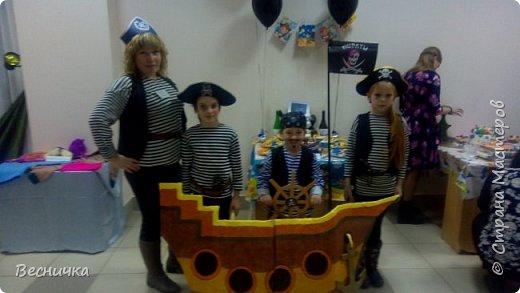 Пиратская вечеринка! Различные атрибуты для её украшения. фото 1