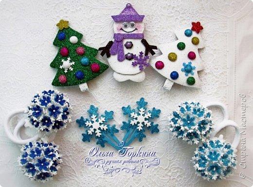 Новогоднее настроение!))) фото 3