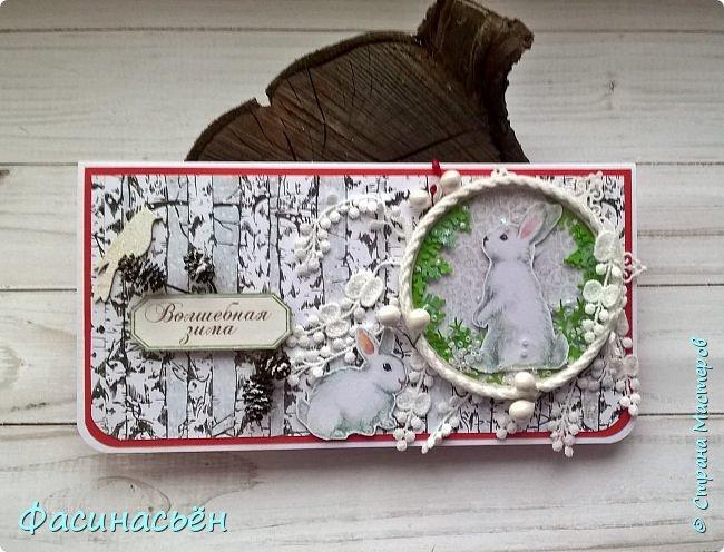 """Скоро эта открыточка уедет к замечательному человеку.Планировала совершенно другую открытку,с шейкером...но другую. В итоге что получилось,то получилось.Купила кружево с замечательными """"висюльками,мне кажется замечательно вписалось в зимнюю тему.Зайчики из бумаги от Фабрики декору """" smile of winter"""",бумага от Eco paper """"Зимние сны"""". Надпись приподнята на картоне,птичка покрыта блой и голографической пудрой.Носик и глаз у кролика который не в шейкера блестит от глосси. Света конечно не хватает.... фото 1"""