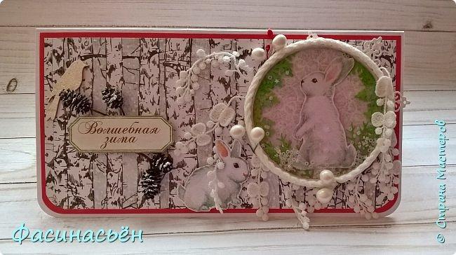 """Скоро эта открыточка уедет к замечательному человеку.Планировала совершенно другую открытку,с шейкером...но другую. В итоге что получилось,то получилось.Купила кружево с замечательными """"висюльками,мне кажется замечательно вписалось в зимнюю тему.Зайчики из бумаги от Фабрики декору """" smile of winter"""",бумага от Eco paper """"Зимние сны"""". Надпись приподнята на картоне,птичка покрыта блой и голографической пудрой.Носик и глаз у кролика который не в шейкера блестит от глосси. Света конечно не хватает.... фото 5"""