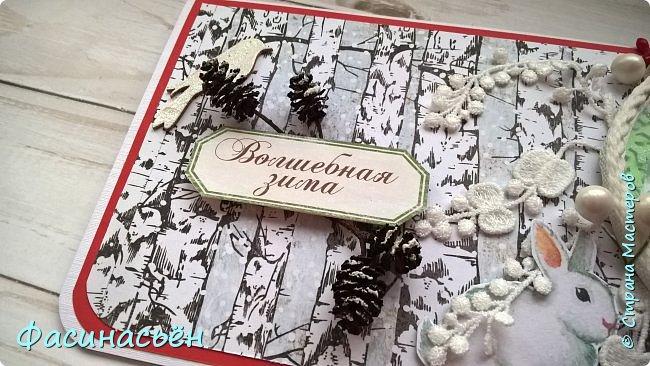 """Скоро эта открыточка уедет к замечательному человеку.Планировала совершенно другую открытку,с шейкером...но другую. В итоге что получилось,то получилось.Купила кружево с замечательными """"висюльками,мне кажется замечательно вписалось в зимнюю тему.Зайчики из бумаги от Фабрики декору """" smile of winter"""",бумага от Eco paper """"Зимние сны"""". Надпись приподнята на картоне,птичка покрыта блой и голографической пудрой.Носик и глаз у кролика который не в шейкера блестит от глосси. Света конечно не хватает.... фото 3"""