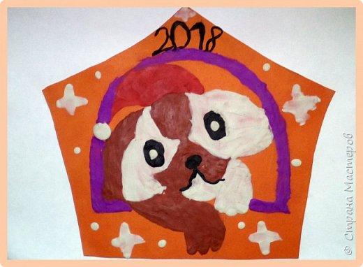 Продолжаем серию новогодних портретов, рисуем собачку. фото 20