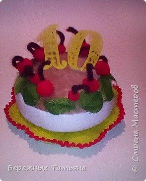 """С днем Рождения Страна Мастеров !!! Принимайте на свой виртуальный стол мой сладкий """"Вишневый пирог"""" фото 1"""