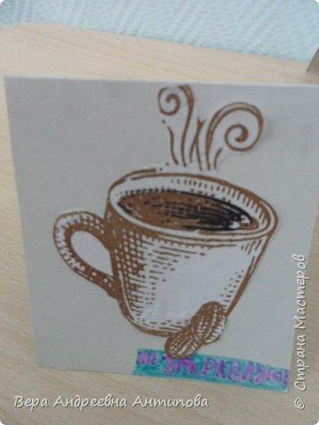 Дорогие гости, проходите, по чашечке кофе возьмите!  Ну какой же юбилей с тортиками да  с пироженками и без кофе и чая? Так не бывает! Вот и решили мы с первоклассниками вас кофе угостить.  Не волнуйтесь, всем хватит, это только первая партия.))) фото 5
