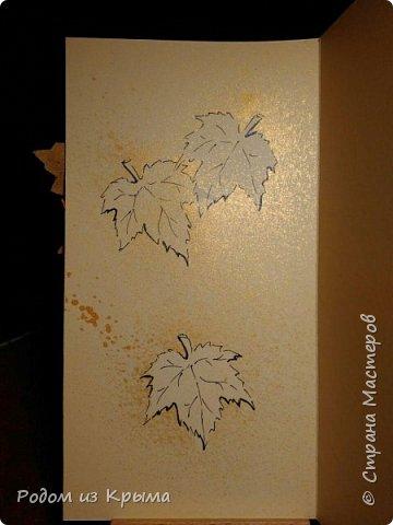 Сделано на день рождения сотруднице. День рождения осенью, соответственно - осенняя тематика. Фото сделала что называется с пылу, с жару, только закончила открытку (а время, на секундочку, - 00.30). фото 4