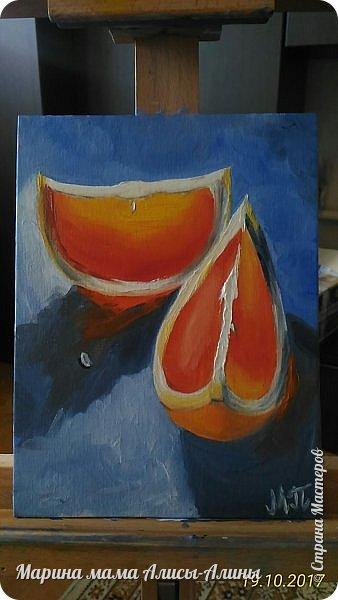 Ещё в октябре написала маленькую картину с грейпфрутами. фото 1