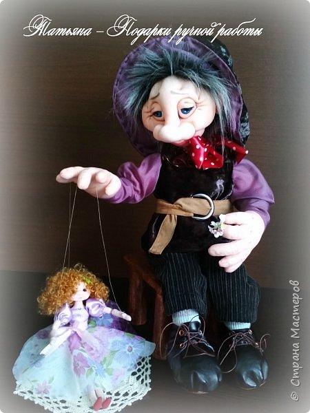 Авторская кукла - Кукловод фото 1