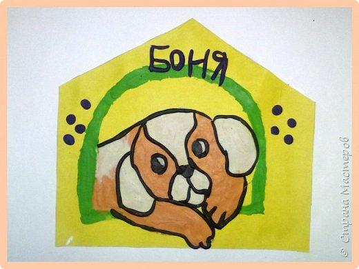 Продолжаем серию новогодних портретов, рисуем собачку. фото 31