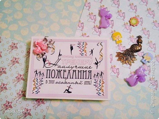 Коробочки с конфетками птичье молоко к любому празднику фото 7