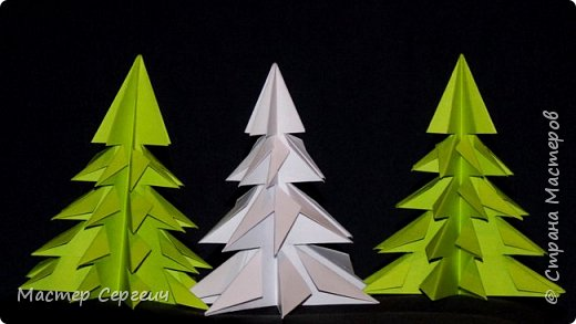 Елка из бумаги. Оригами для начинающих