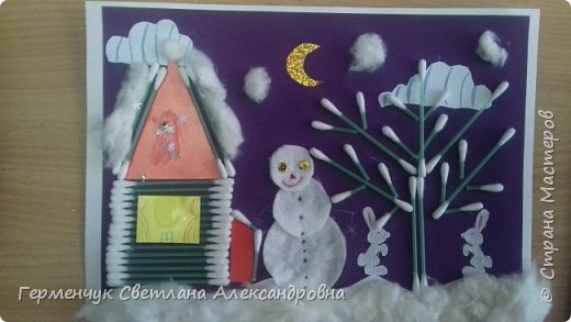 """Сегодня с ребятами 3 """"А"""" класса сделали аппликацию """" Зайкина избушка""""  из .ватных палочек .Как только закончили  работу,  пошел сильный снежок!!!   И ребята прокомментировали: """" Это Зимушка - зима обрадовалась ,что мы ее ждем  и  отправила снежинки на Землю!"""" Все вокруг стало белым-бело нарядным,чистым  !!! И ребятишки после уроков быстрее побежали   на площадку  -играть в снежки. фото 7"""