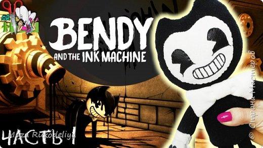 КАК СДЕЛАТЬ БЕНДИ И ЧЕРНИЛЬНАЯ МАШИНА / ЧАСТЬ 2/ Bendy And The Ink Machine