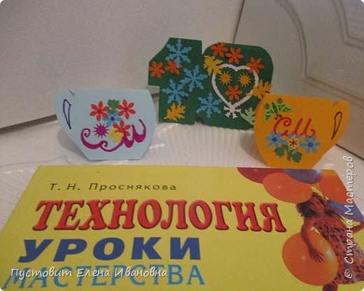 С ДНЁМ РОЖДЕНИЯ, ДОРОГАЯ СТРАНА МАСТЕРОВ!!! С ЮБИЛЕЕМ, ЛЮБИМЫЙ САЙТ!!! Принимай и наше поздравление - вот такой тортик изготовили юные кондитеры нашего кружка. фото 15