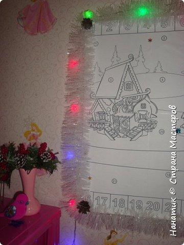 Доброй ночи! Хочу поделиться с вами, как у нас ожидается приближение Нового Года).  Огромное спасибо Наталье Власовой за это чудо!!!    http://pochemu4ka.ru/load/zima_novyj_god/kalendar_ozhidanija_advent_kalendar/kalendar_ozhidanija_novogo_goda/503-1-0-1251  фото 5