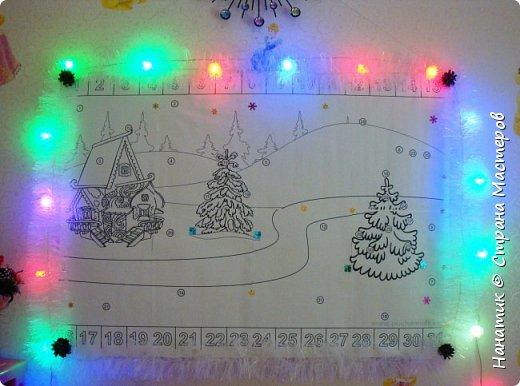 Доброй ночи! Хочу поделиться с вами, как у нас ожидается приближение Нового Года).  Огромное спасибо Наталье Власовой за это чудо!!!    http://pochemu4ka.ru/load/zima_novyj_god/kalendar_ozhidanija_advent_kalendar/kalendar_ozhidanija_novogo_goda/503-1-0-1251  фото 1