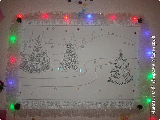 Доброй ночи! Хочу поделиться с вами, как у нас ожидается приближение Нового Года).  Огромное спасибо Наталье Власовой за это чудо!!!    http://pochemu4ka.ru/load/zima_novyj_god/kalendar_ozhidanija_advent_kalendar/kalendar_ozhidanija_novogo_goda/503-1-0-1251  фото 2