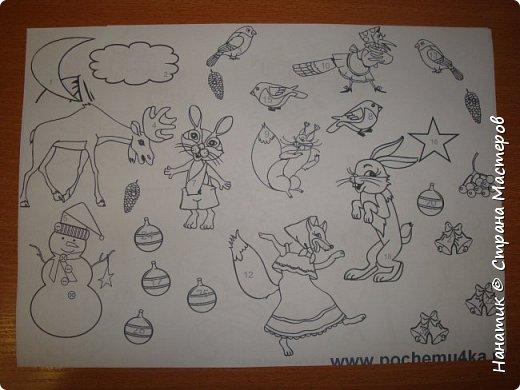 Доброй ночи! Хочу поделиться с вами, как у нас ожидается приближение Нового Года).  Огромное спасибо Наталье Власовой за это чудо!!!    http://pochemu4ka.ru/load/zima_novyj_god/kalendar_ozhidanija_advent_kalendar/kalendar_ozhidanija_novogo_goda/503-1-0-1251  фото 6