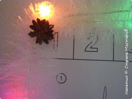 Доброй ночи! Хочу поделиться с вами, как у нас ожидается приближение Нового Года).  Огромное спасибо Наталье Власовой за это чудо!!!    http://pochemu4ka.ru/load/zima_novyj_god/kalendar_ozhidanija_advent_kalendar/kalendar_ozhidanija_novogo_goda/503-1-0-1251  фото 9