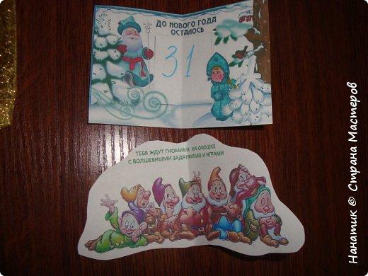 Доброй ночи! Хочу поделиться с вами, как у нас ожидается приближение Нового Года).  Огромное спасибо Наталье Власовой за это чудо!!!    http://pochemu4ka.ru/load/zima_novyj_god/kalendar_ozhidanija_advent_kalendar/kalendar_ozhidanija_novogo_goda/503-1-0-1251  фото 11