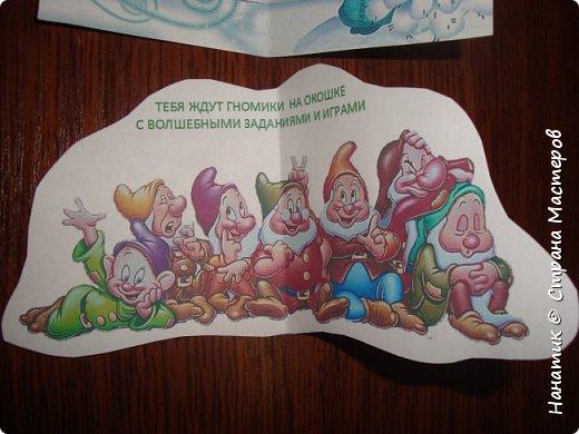 Доброй ночи! Хочу поделиться с вами, как у нас ожидается приближение Нового Года).  Огромное спасибо Наталье Власовой за это чудо!!!    http://pochemu4ka.ru/load/zima_novyj_god/kalendar_ozhidanija_advent_kalendar/kalendar_ozhidanija_novogo_goda/503-1-0-1251  фото 13