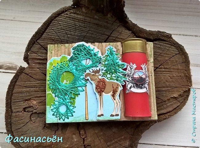 Карточка от Светик-Светланка.Бисер уже применила в своей открыточке. фото 8