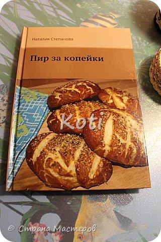 Ура! Сегодня встретилась с Наташей http://stranamasterov.ru/user/272574 и стала обладательницей не только ее новой книги, но и фирменных поделок! фото 9