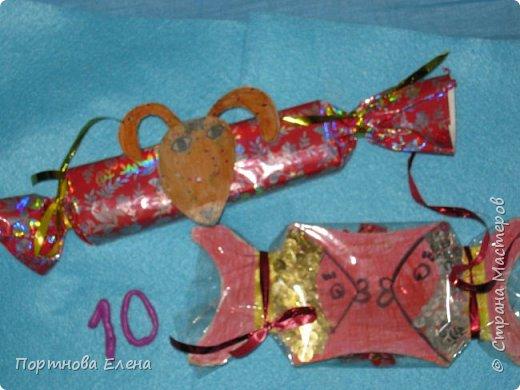 С днём Рождения СТРАНА МАСТЕРОВ!!! Вот конфеты от моей дочки Юли!!! фото 1