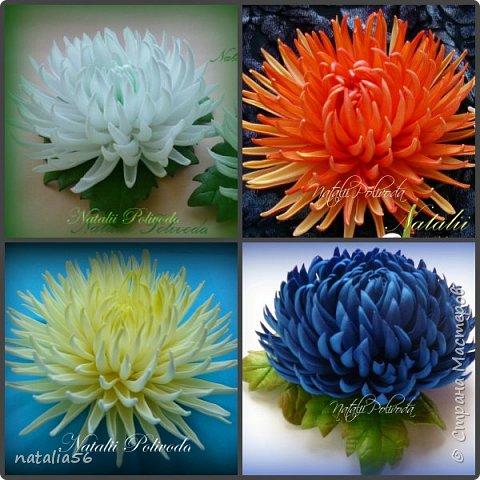 Всем ДОБРЫЙ ДЕНЬ!!! Давно здесь не была... Вот решила выставить свои работы из зефирного и Иранского фоамирана ... Приглашаю вас посмотреть и оценить мои цветочки для моих  внучек...  Все эти георгинки сделаны на резиночке из зефирного фома... Делала для моих дорогих внучек , которые живут в Туле...  фото 15