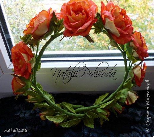 Всем ДОБРЫЙ ДЕНЬ!!! Давно здесь не была... Вот решила выставить свои работы из зефирного и Иранского фоамирана ... Приглашаю вас посмотреть и оценить мои цветочки для моих  внучек...  Все эти георгинки сделаны на резиночке из зефирного фома... Делала для моих дорогих внучек , которые живут в Туле...  фото 11