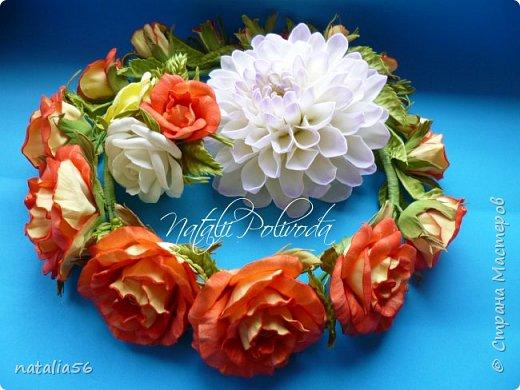Всем ДОБРЫЙ ДЕНЬ!!! Давно здесь не была... Вот решила выставить свои работы из зефирного и Иранского фоамирана ... Приглашаю вас посмотреть и оценить мои цветочки для моих  внучек...  Все эти георгинки сделаны на резиночке из зефирного фома... Делала для моих дорогих внучек , которые живут в Туле...  фото 9
