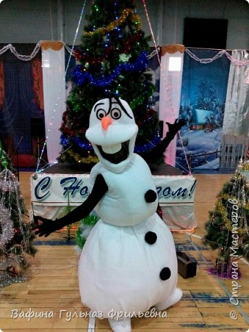 Ростовую куклу Снеговика Олафа делали вместе с мужем.