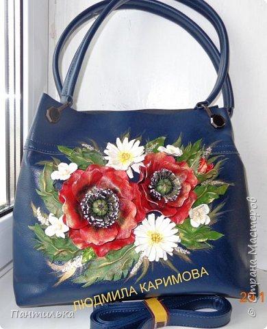 Любимые хризантемы.... фото 4