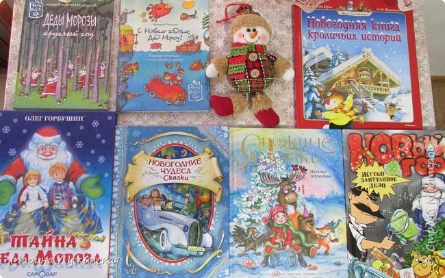 """Когда дочка была первоклашкой, на Новый год Дедушка Мороз подарил ей  красивую книжку """"Школа снеговиков"""" . Книжка безумно понравилась Галчонку, она прочла её за два вечера, самостоятельно, взахлёб. """"Школа снеговиков"""" (автор А. Усачев )  стала нашей первой новогодней книгой. А потом в нашей семье возникла добрая традиция дарить детям в декабре интересные, красивые новогодние книги... Сегодня хотелось бы рассказать о нашей пока не большой новогодней библиотеке... фото 3"""