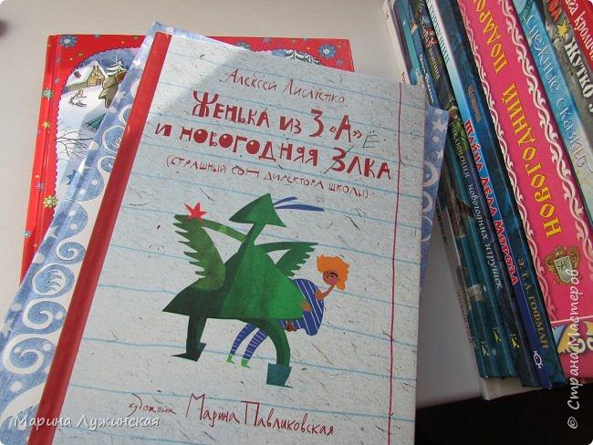 """Когда дочка была первоклашкой, на Новый год Дедушка Мороз подарил ей  красивую книжку """"Школа снеговиков"""" . Книжка безумно понравилась Галчонку, она прочла её за два вечера, самостоятельно, взахлёб. """"Школа снеговиков"""" (автор А. Усачев )  стала нашей первой новогодней книгой. А потом в нашей семье возникла добрая традиция дарить детям в декабре интересные, красивые новогодние книги... Сегодня хотелось бы рассказать о нашей пока не большой новогодней библиотеке... фото 7"""