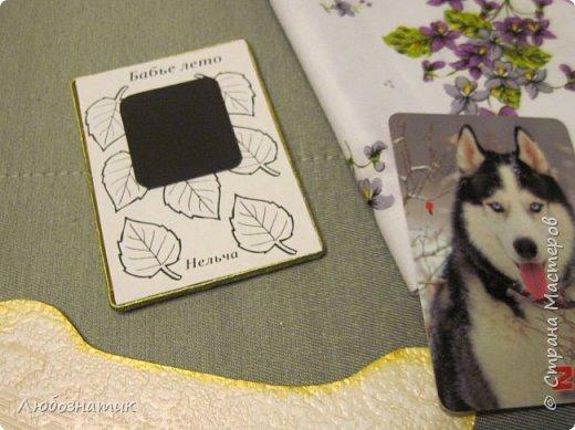 """Всем огромный привет!!! Представляю вам АТС карточки """"Дерево богатства"""".  Это тоже моя давняя хотелка-повторюшка. Спасибо огромное всем мастерам за МК!!! Вначале решила попробовать... и вот появилась такая серия АТС карточек.  Техника аппликация. Основа ДВП, папье-маше, скрученные жгутики из бумажных салфеток, акриловые краски, клей момент, а монетки - это чечевица :-)  Приглашаю к выбору: Нелю (должок за """"Косточки""""), Наташу Орлову (должок за """"Новогодние хлопоты""""),Машу Соколовскую (должок за """"Витраж. Путешествия""""), Ирина (Самурайчик) (должок за """"Новогодняя"""") и p_olya71 (Ольга) прошу их выбирать, если им понравиться. фото 46"""