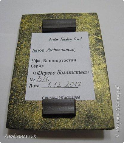 """Всем огромный привет!!! Представляю вам АТС карточки """"Дерево богатства"""".  Это тоже моя давняя хотелка-повторюшка. Спасибо огромное всем мастерам за МК!!! Вначале решила попробовать... и вот появилась такая серия АТС карточек.  Техника аппликация. Основа ДВП, папье-маше, скрученные жгутики из бумажных салфеток, акриловые краски, клей момент, а монетки - это чечевица :-)  Приглашаю к выбору: Нелю (должок за """"Косточки""""), Наташу Орлову (должок за """"Новогодние хлопоты""""),Машу Соколовскую (должок за """"Витраж. Путешествия""""), Ирина (Самурайчик) (должок за """"Новогодняя"""") и p_olya71 (Ольга) прошу их выбирать, если им понравиться. фото 10"""