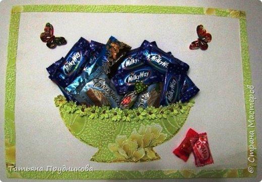 Принимайте ещё угощение от нас ко Дню рождения! Целую вазу конфет!  фото 7